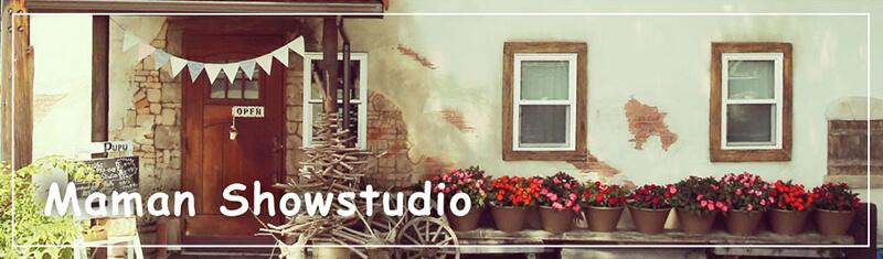 Mamanの家 ショースタジオ